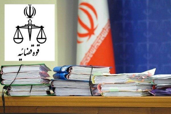 جلوگیری از افزایش پروندهها در دادگستری با تقویت حوزه پیشگیری