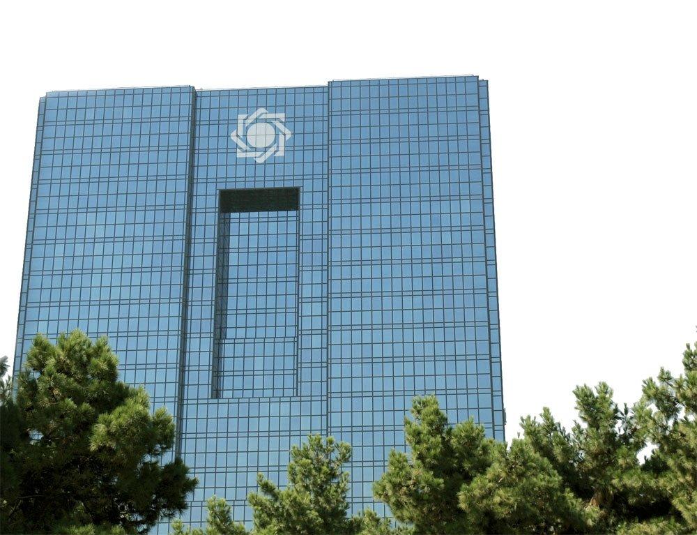 خرید ۲ هزار میلیارد ریال اوراق بدهی توسط بانک مرکزی