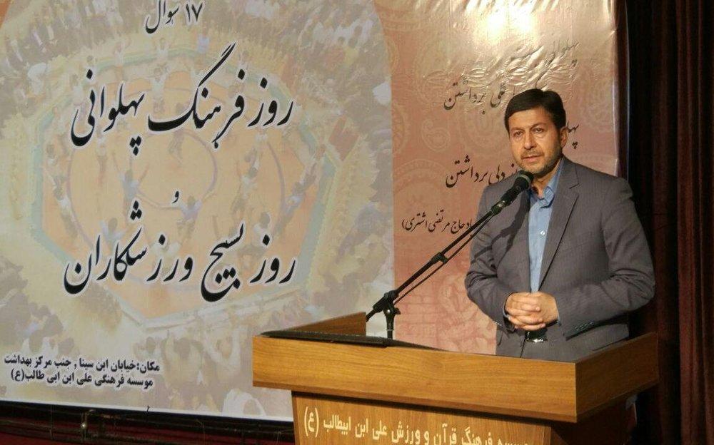 داشتن مجتهدِ پهلوان تنها مختص به اصفهان است/ اصفهان پایتخت ورزش پهلوانی ایران