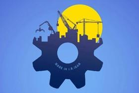 حذف یارانه صنایع و اخذ سودهای هنگفت دو مانع تولید