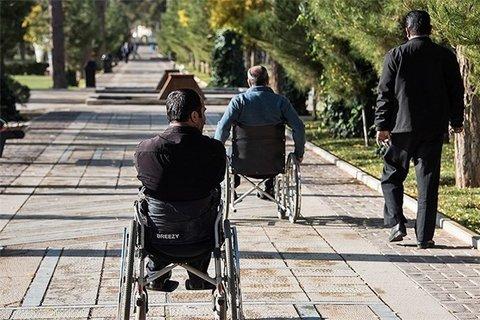 واریز ۴۸۰ هزار تومان به حساب افراد با معلولیت شدید