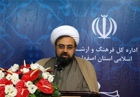 مدیر کل فرهنگ و ارشاد اسلامی استان اصفهان