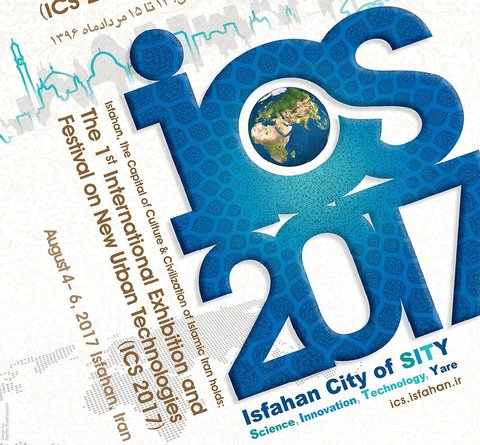 15 countries to join Int'l Festival on New Urban Technology in Isfahan