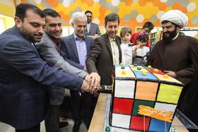 آیین گشایش مرکز تخصصی خانه خلاقیت و خانه کودک