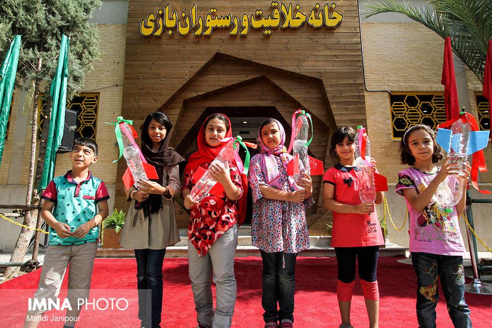 مراسم گشایش مرکز تخصصی خالقیت و خانه کودک