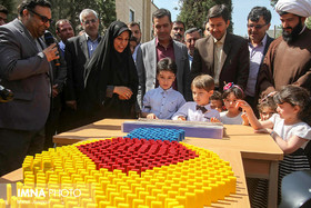 Children's Creativity Center inaugurated/ Isfahan