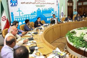اصفهان صاحب کریدور علم و فناوری کشور شد/ حضور 22 کشور در نخستین جشنواره بین المللی فناوری
