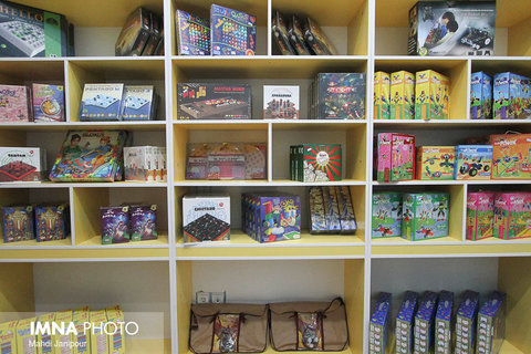 Children's Creativity Center