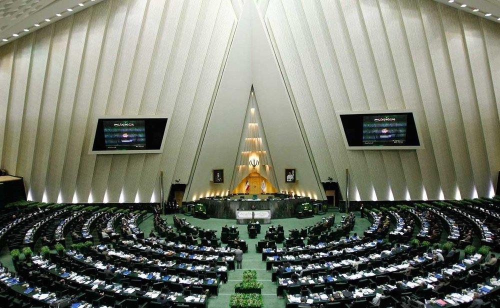 جلسه مجلس و دولت درباره همسان سازی حقوق بازنشستگان