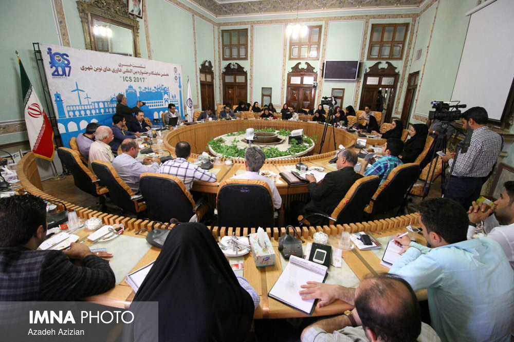Press conference for Int'l Festival on New Urban Technology held in presence of press members