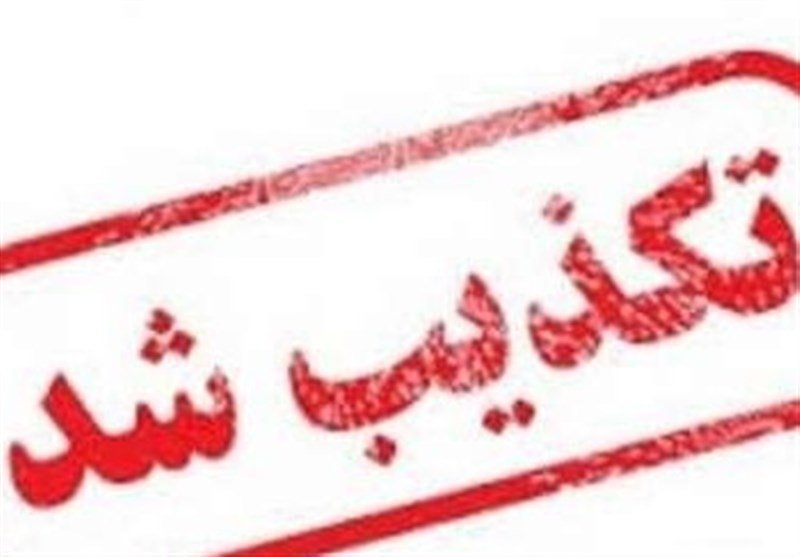 توضیح مدیرکل زندانهای اصفهان درباره وضعیت ۵ زندانی ناآرامیهای دی ۹۶
