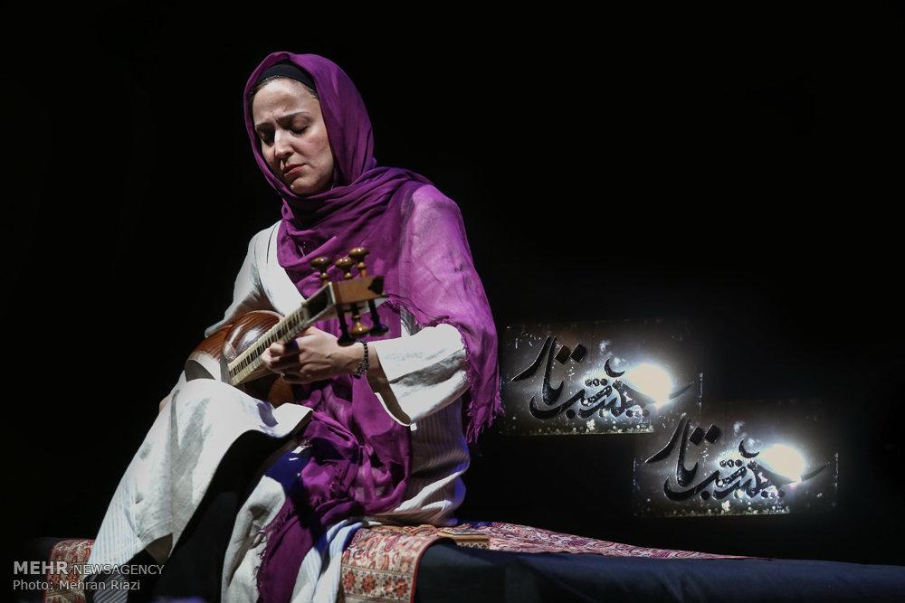 'Several Nights with Tar' concert/ Iran's Tehran