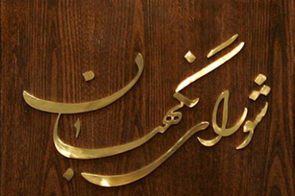 مسئولان با تأسی به سیره امام (ره) در رسیدگی به محرومان  اهتمام داشته باشند