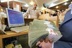 بانکها جرائم دیرکردشان را ثانیهای مطالبه میکنند/توقف فعالیت ۱۰ هزار واحد صنعتی
