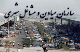 ساماندهی مشاغل شهری اصفهان اولویت بندی شده است