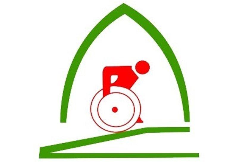 با همکاری شهرداری برنامهی ویژه برای جانبازان و معلولین داریم