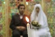 ازدواج ناشنوا