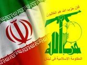 حزب الله و ايران