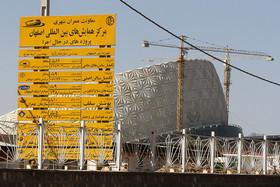 نوروزی: تکمیل مرکز همایشها ۲۱۵ میلیارد تومان بودجه نیاز دارد