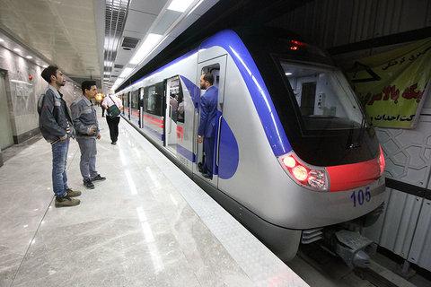 آغاز مسافرگیری آزمایشی فاز سوم خط یک مترو اصفهان/ مسافران تا آزادی از مترو استفاده میکنند