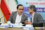 اصفهان و تایلند