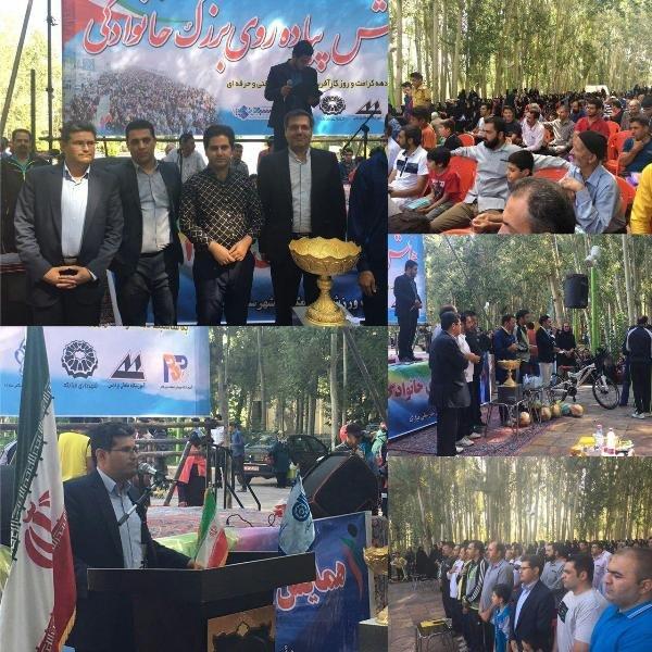 همایش بزرگ پیاده روی خانوادگی در مبارکه برگزار شد