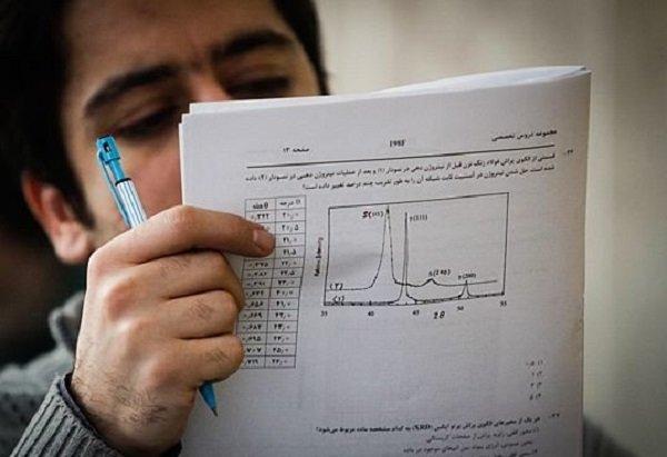 مراقب کلاهبرداری از دانشآموزان با شگرد فروش سوالات امتحانات نهایی باشید