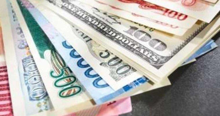 نرخ ارز امروز ۲۹ دی + جزئیات