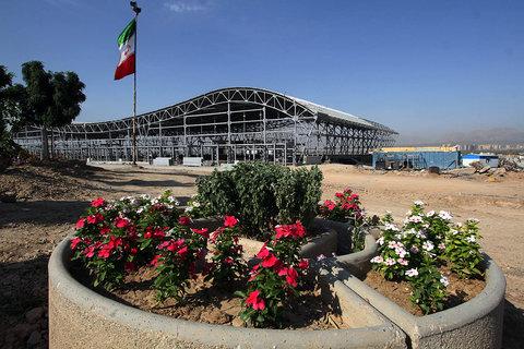 نمایشگاه در حال ساخت بین المللی اصفهان