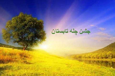 چله تموز در ایران