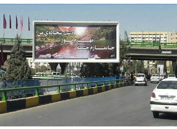 خیابان کاوه پیرایش میشود/ احداث مرکز محله در حوالی میدان قدس