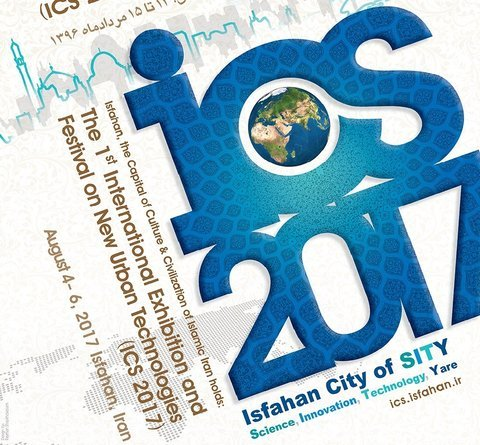 1st conference on new urban technologies to be held/ Aug 5th