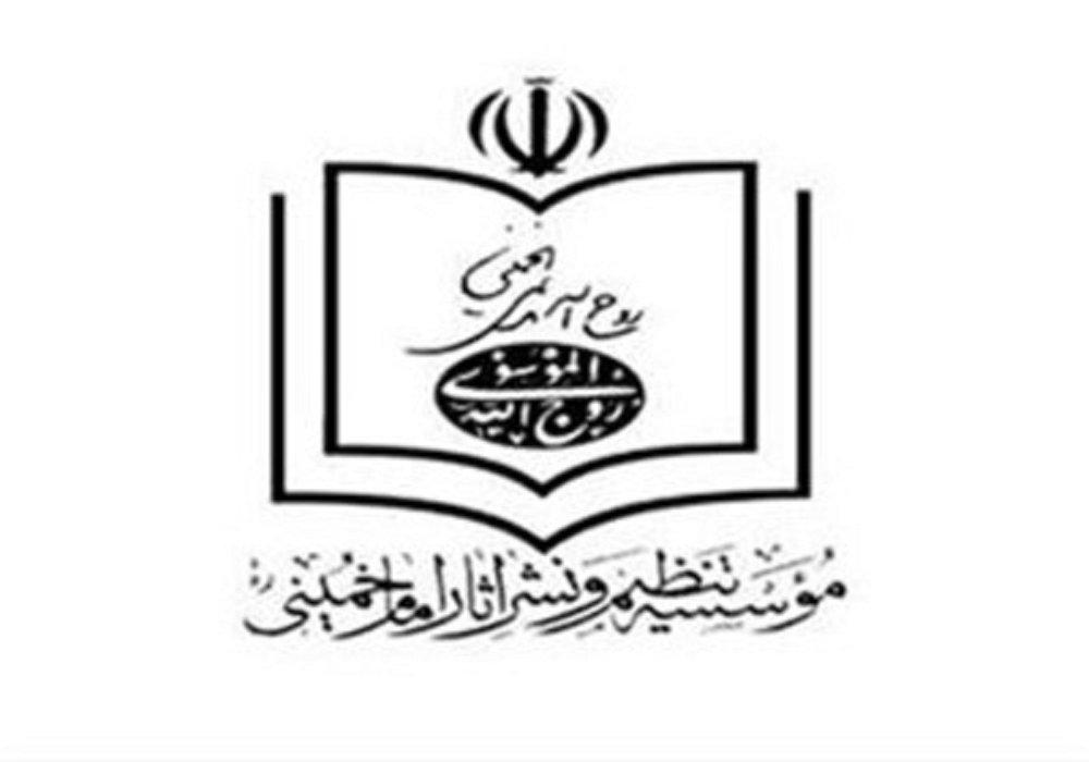 کمتوجهی به نام امام (ره) در بیانیه ۲۲ بهمن، قابل اغماض نیست