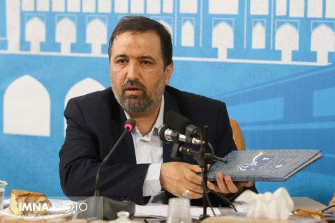 ICS kicks off in Isfahan on Aug 4, 2017
