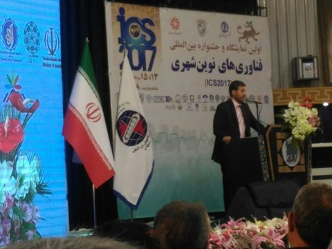 Atmosphere of knowledge dominates Isfahan: Mayor
