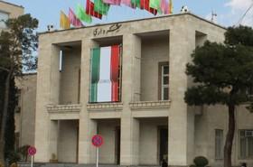 هشت گزینه نهایی منتخبان شورایشهر برای تصدی شهرداری اصفهان+ اسامی