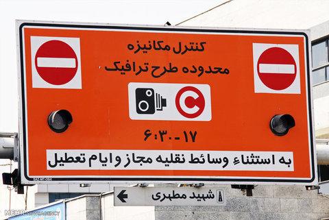 جریمه ۵۰۰ هزارتومانی برای ورود خودروهای غیربومی به خوانسار