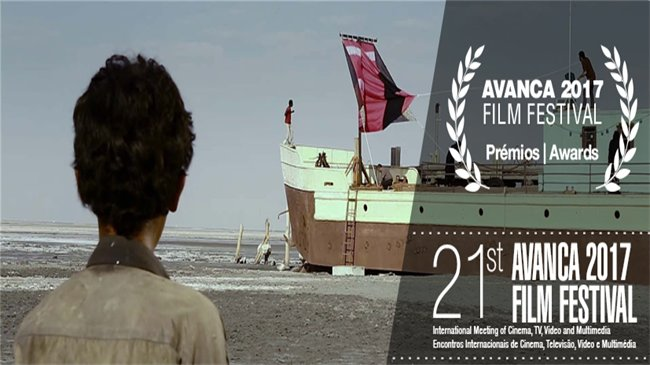 Iranian cinema scoops three accolades at Portugal festival