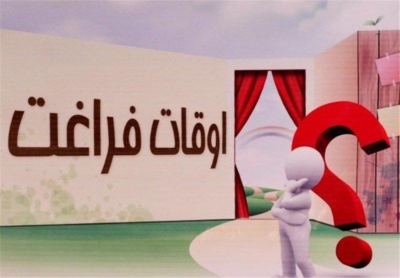 آموزشهای هلال احمر اصفهان در فضای مجازی ارائه میشود