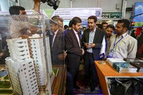 استفاده از فناوریهای نوین در مدیریت شهر