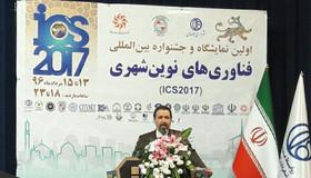 نخبگان را دریابیم/ لزوم شناسایی دستاوردهای نخبگان ایرانی به جهانیان