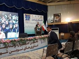 نمایشگاه فناوری های نوین شهری گذرگاه شناخت نخبگان/ زیرساخت های جهش اصفهان فراهم شده است