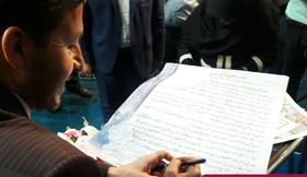 قطعنامه نخستین جشنواره و نمایشگاه فناوری های نوین شهری امضا شد