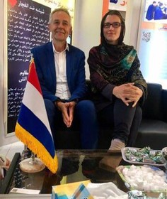 Isfahan municipality inks MoU with Dutch counterparts