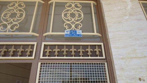 ایجاد بانک اطلاعات کد پستی و پلاکهای شهرداری در شاهینشهر