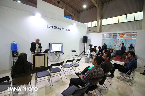 Specialized workshops/ ICS 2017