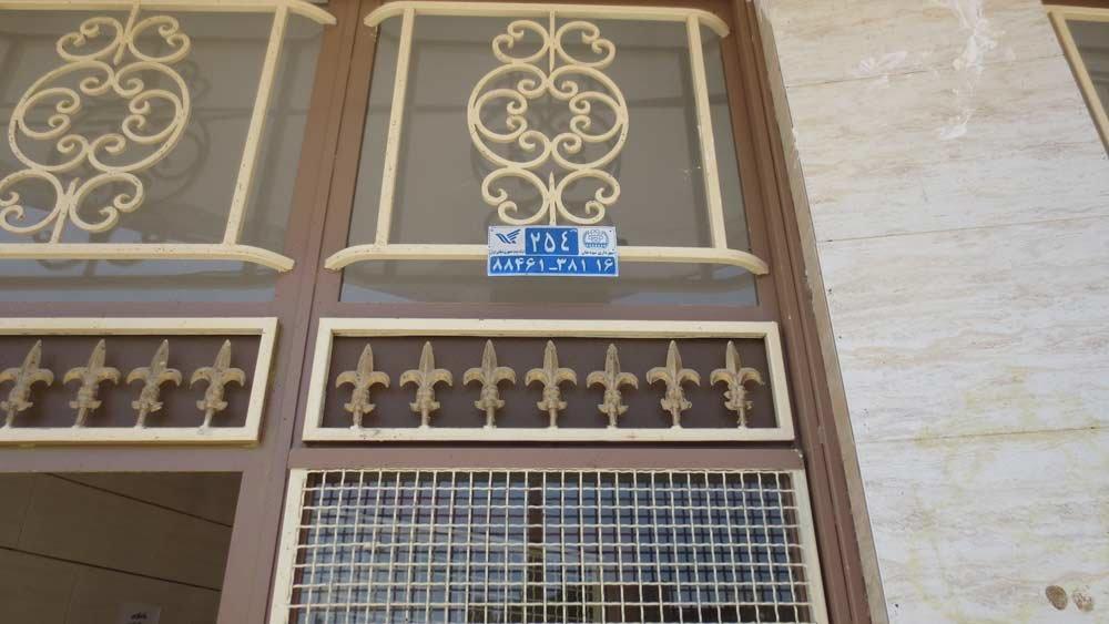نصب پلاکهای پستی در شهر بوشهر