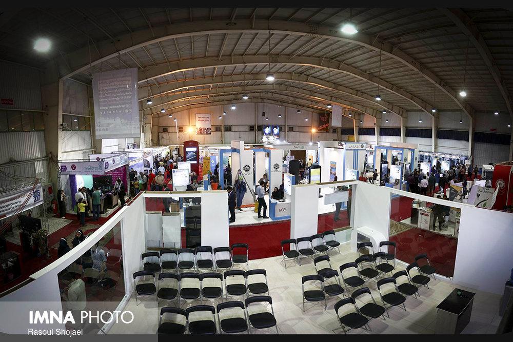 1st Int'l Exhibition on New Urban Technologies (ICS 2017)
