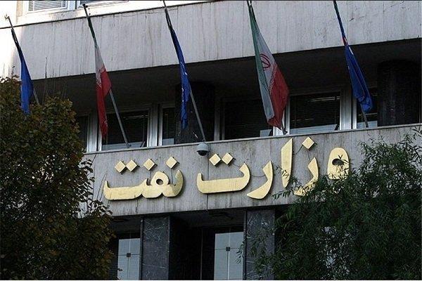 توضیح وزارت نفت درباره حقوق پرسنل رسمی