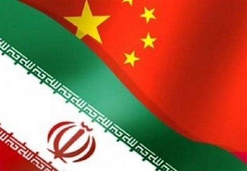 اهدای دستگاه مخصوص امحای پسماندهای بیمارستانی به ایران از سوی چین